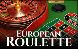 Does european roulette has high winning rate?